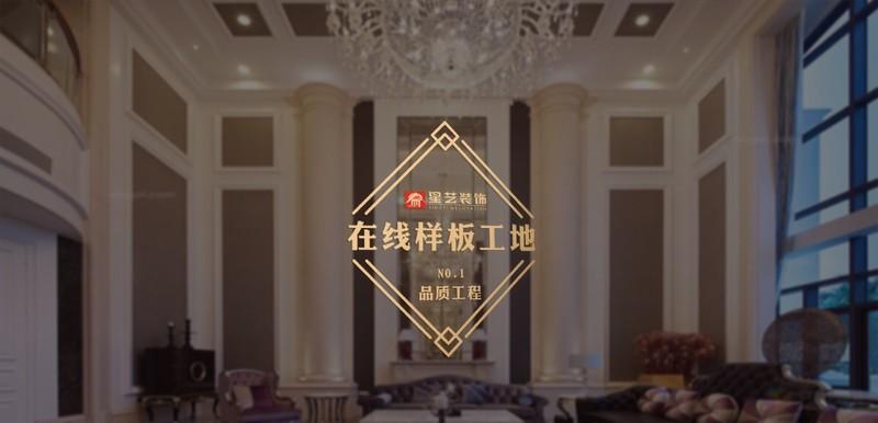 万科新都荟,中式,四居室,337.0㎡