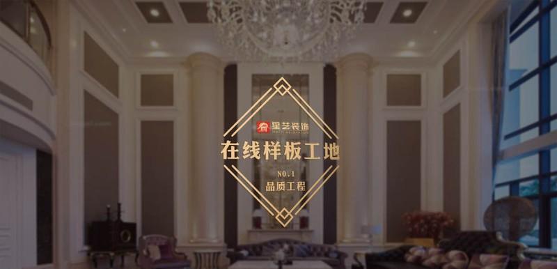 贵阳保利公园拉菲庄园轻奢新中式装修效果图!,美式,四居室,㎡