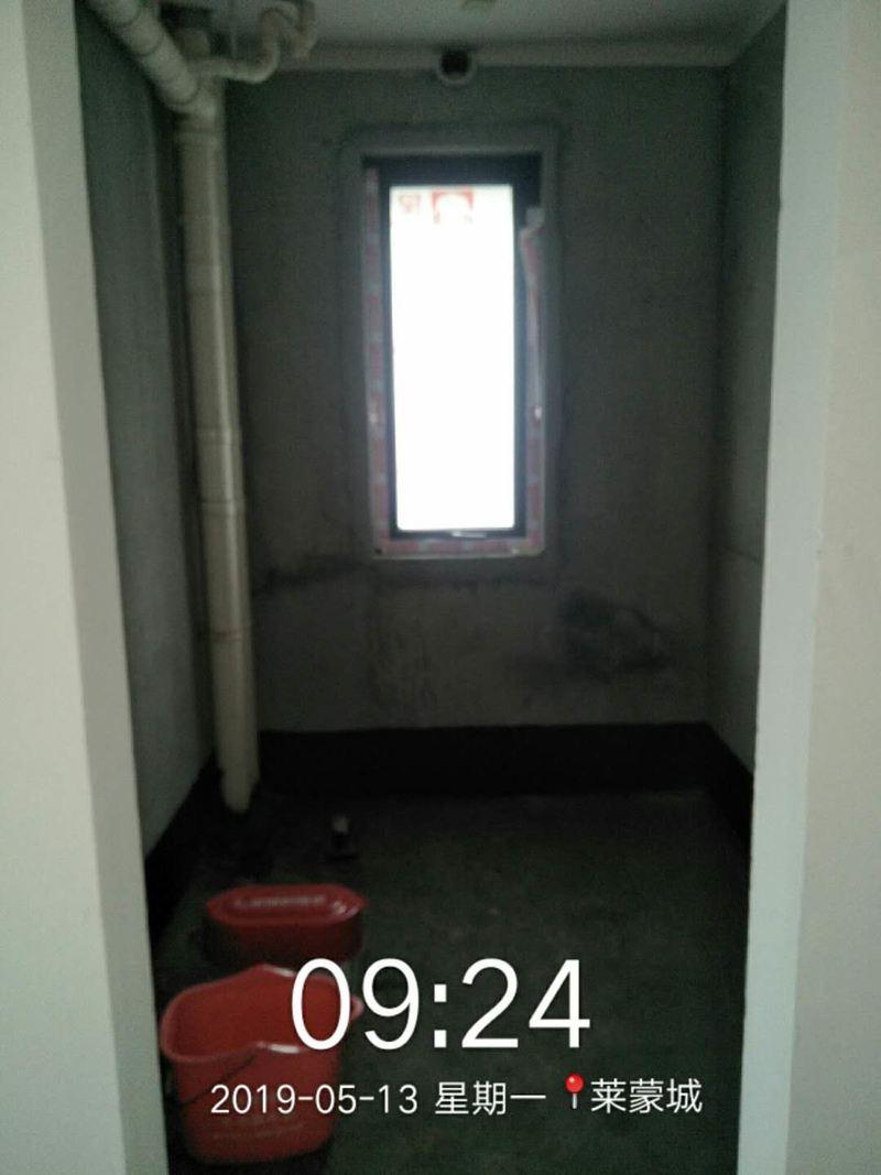 室内飘窗拆除,铲墙皮