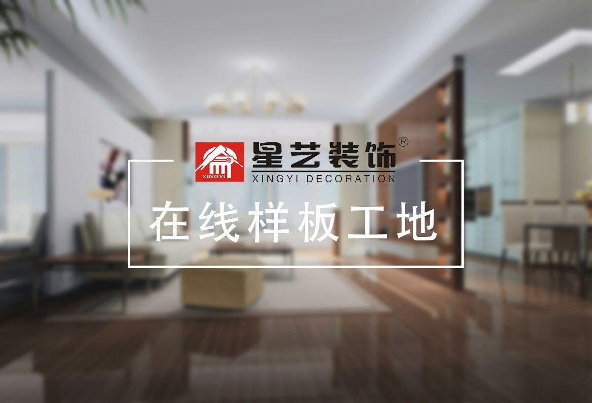 懿府现代轻奢,呈现出一个成熟优雅的知性之家。,现代,三居室,㎡