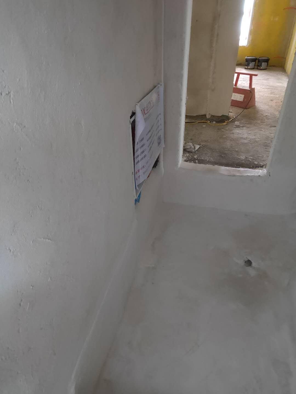 卫生间、厨房施工
