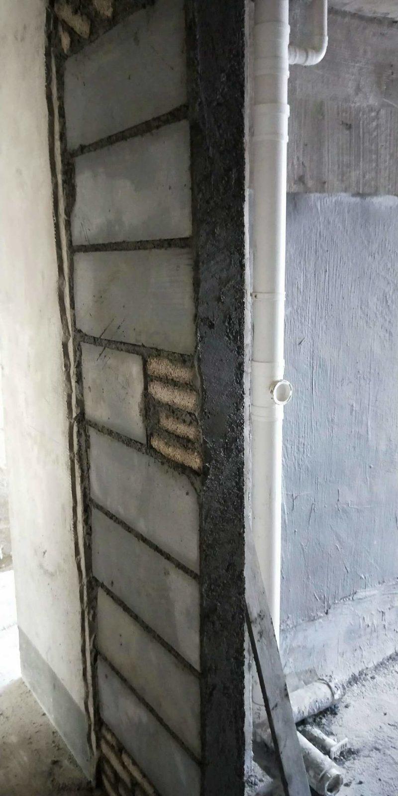 砌墙、修补