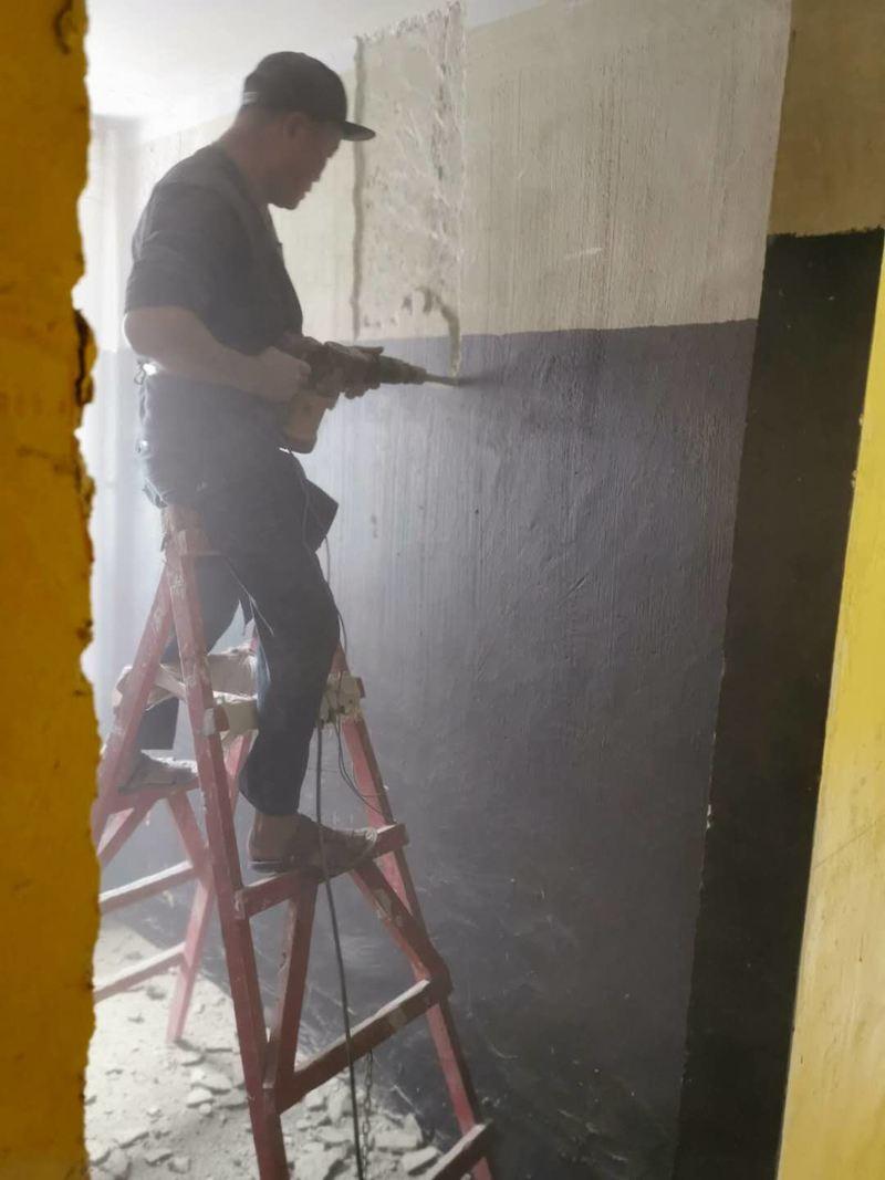 拆墙、砌墙、修补