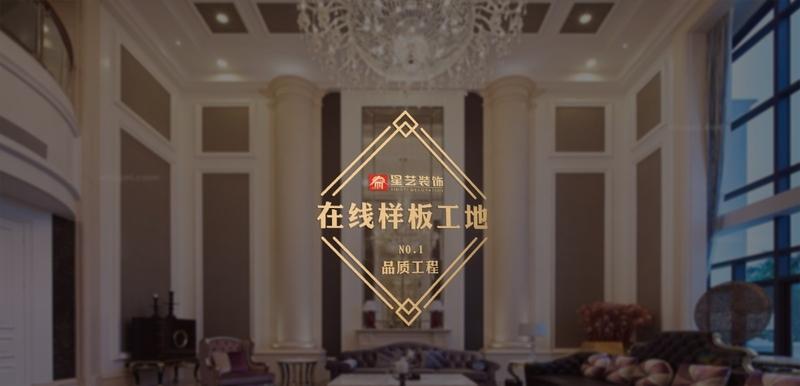 金华园富有传统韵味的新古典美式风格,新古典,别墅,㎡