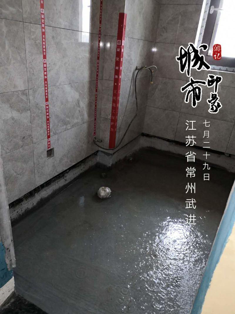 做卫生间排水