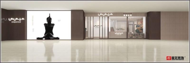 大连百年城lalasa瑜伽会馆,日式风格,大连装修设计,大连装修案例,大连装修效果图,大连装修设计方案