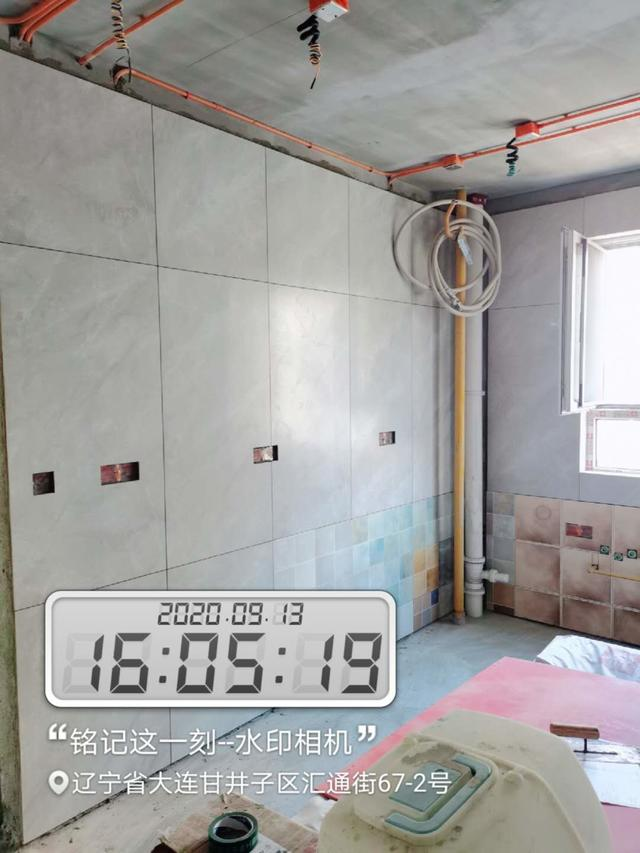 厨卫墙地砖铺贴