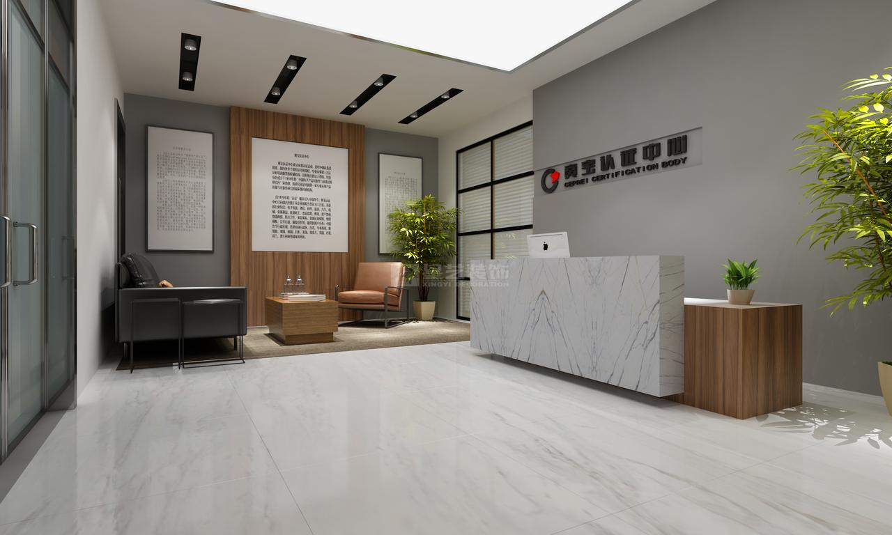 德福中心A贵阳赛宝认证工程技术有限公司现代,韩式,二居室,190.0㎡
