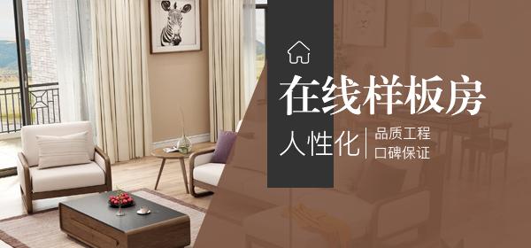 帝景传说欧式风格好像很少有人喜欢了,欧式,单身公寓,㎡