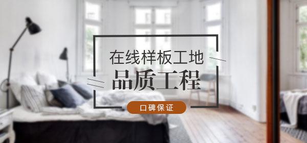融创九樾府A,日式,单身公寓,150.0㎡